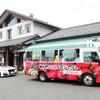 栃木県茂木町で自動運転バス…コースに踏切 6月20日まで