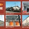 解体される車両工場の登録有形文化財を巡るツアー…JR四国多度津工場が大規模設備更新へ