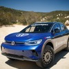 VWの電動SUV『ID.4』のオフロードラリー仕様、米博物館で展示