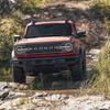 フォード ブロンコ 新型に「オフロード・スクール」、米国で開校へ