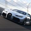 ブガッティ シロン に1600馬力の「スーパースポーツ」、420km/h領域での空力性能を向上
