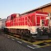 JR貨物DD200形の私鉄版が千葉にも登場…京葉臨海鉄道のDD200-801