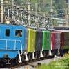 秩父路に電気機関車5重連---5色の車体が12系客車を牽引 7月7日