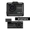 SDカード定期フォーマットが不要のドラレコ…家電量販店向け2カメラタイプ発売へ ユピテル