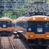 「スナックカー」を2人だけで独占…近鉄が12200系の体験イベント 7月17日
