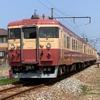 7月4日発車、トキ鉄「昭和の急行列車」…急行券は懐かしの「国鉄硬券」