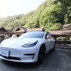 東京ガス、EV充電サービスを提供へ ユビ電と提携