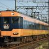 近鉄「新スナックカー」、最後の乗車ツアー…大阪・名古屋発着で賢島まで往復 8月7日
