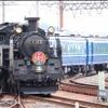 東武の『SL大樹』が7月31日から2機態勢で毎日運行…『ふたら』は秋から定期運行も