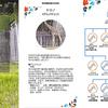 スマホのカメラで動物個体を識別、性格や家系図がわかる「one zooスコープ」