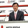 赤羽大臣「三菱電機の検査不正には厳しく対応する」…全国の鉄道事業者へ装置の安全確認を指示