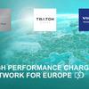 VWトレイトン、ダイムラーとボルボと共同で高性能充電ネットワークを欧州に設置