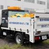 モリタ、横浜市初となる排水ポンプ車を納入---豪雨による浸水被害を早期復旧