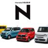 ホンダ Nシリーズ、累計販売台数300万台突破…9年半で記録達成