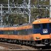 近鉄「新スナックカー」、7月の4連休に臨時運行…7月25日は名阪間を走行
