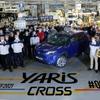トヨタ ヤリスクロス、欧州仕様はハイブリッドのみ…生産開始