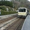 JR西日本では4線区が終日運休…一畑電車は川跡-雲州平田間を除き再開 7月9日の鉄道運休情報