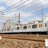 定期券があるなら区間外は全額ポイント還元…東武線で社会実験 7月22日開始
