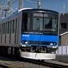 運賃の最大15%が貯まる…東武がマイルサービス、回数券は一部を除き廃止へ 10月1日から