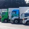 働き方改革を見える化…トラック・バス・タクシー各職場で 国交省
