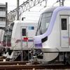 東京メトロ上場へ東京都と連携、北陸新幹線延伸の環境アセスは難航 国交相会見