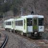 釜石線と磐越東線が大雨で運行見合せ、呉線は始発から全線再開 7月21日の鉄道運休情報