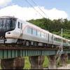 JR東海の次期特急型 HC85系 を初の一般公開…さわやかウォーキングで 11月13日開催
