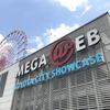 「MEGA WEB」営業終了が決定…トヨタの体験型テーマパーク、12月31日限り
