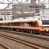 所要時間は初代『はつかり』並の12時間…国鉄特急色のE653系が上野-青森間を走破 9月11・12日