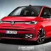 マルチバンに「GTI」!? VW T7 に囁かれる高性能モデルの噂