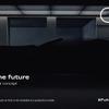 アウディ『スカイ・スフィア』、次世代コンセプトカー第一弾 8月10日発表へ