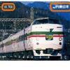 JR東日本が9月30日限りで高額オレンジカードを廃止