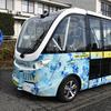 境町の自動運転バス、路線距離を4倍に拡充…「LINE」でオンデマンドも開始へ