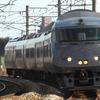 JR九州が在来線特急料金を値上げへ…ネット発売の割引切符は据置き 2022年4月1日乗車分から