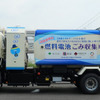燃料電池ごみ収集車、東京・港区で試験運用開始へ