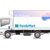 ファミリーマート、FC小型トラックの走行実証 10月から