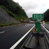 大雨で高速道路3路線が通行止め 8月15日まとめ