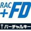 ガーデュがバーチャルキーを採用、レンタカー運用/管理システム「RAC+」と連携して無人化