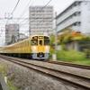 今度は朝通勤時の新宿線 西武でまた居眠り運転