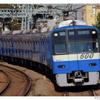 京急、油壷マリンパークの53年間を振り返る特別電車 9月18日から運行