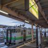 旅客廃止やむなしも、貨物輸送は鉄道が不可欠…北海道長万部町が北海道新幹線の並行在来線に言及