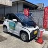 高齢化が進む和歌山の過疎地 トヨタの超小型BEV『C+pod』が救世主に乗り出す