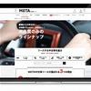 中古車リース開始、2年保証付き…新車納期が長期化 オークネット×MOTA