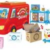 おもちゃ屋さんが選んだクリスマスおもちゃ2021…トミカ「DXポリスステーション」など