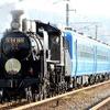京都鉄博に『SL北びわこ号』再び…『SLスチーム号』の客車が青い12系に 9月30日-10月5日