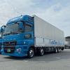 三菱ふそう、大型トラック『スーパーグレート』に10.7Lエンジン搭載のショートキャブモデルを追加