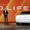 VW『ID. LIFE』、2025年までに発売の小型EVを示唆…IAAモビリティ2021