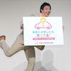 「自動車点検整備」強化月間…さらば青春の光森田が吉田勝子と共演