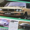 「サバンナ」登場から50年、初代マツダ「RX-3」はどんなクルマだったか【懐かしのカーカタログ】