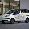 日産、自動運転「Easy Ride」で新ステップ…9月21日から横浜で実証実験